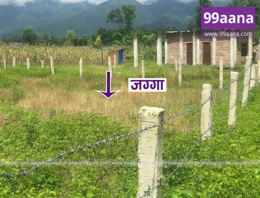 Land for Sale at Tikapur, Kailali