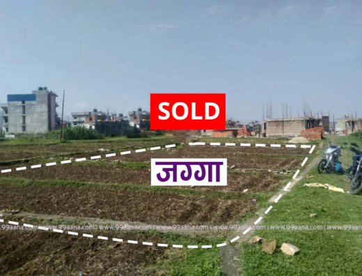 Land for sale at Tikathali, Lalitpur