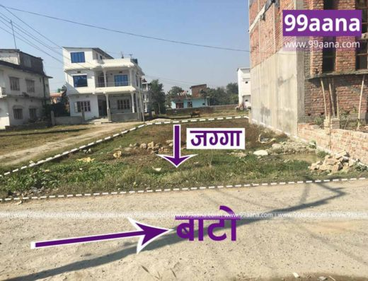 land-for-sale-at-sunsari-itahari