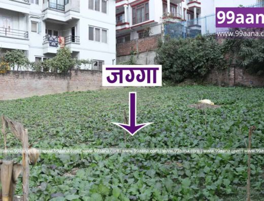 Land for sale at Dhobighat, Lalitpur