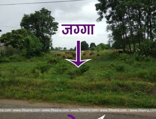 land for sale at sukranagar
