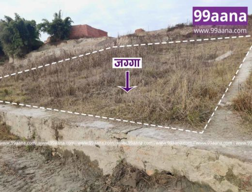 land for sale at jagati