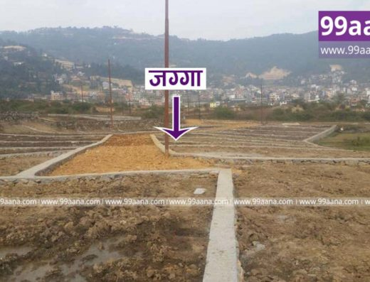 plotted land for sale at thankot, kathmandu-2257