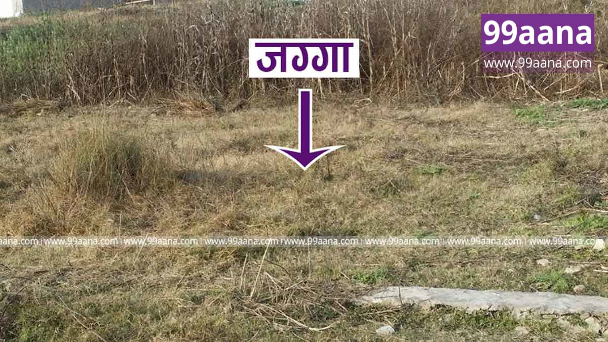 land for sale at lubhu, lalitpur - 2299