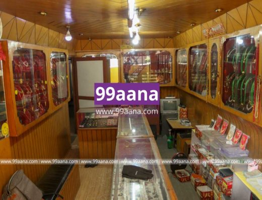 Jewellery shop for sale at new baneshwor