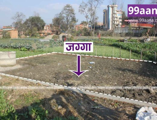 Land for sale at Suryabinayak-4, Kalacha, Bhaktapur