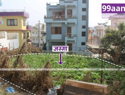 Land for sale at kaushaltar