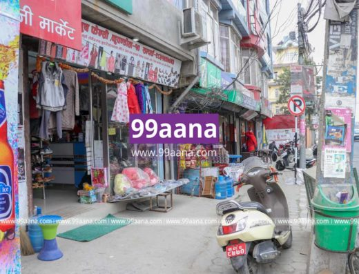 Fancy Shop for Sale at Kupandole, Lalitpur
