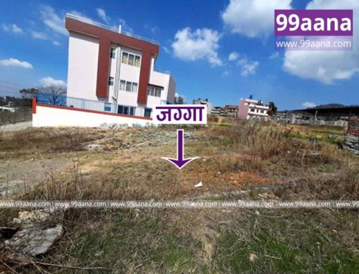 Land for sale at godamchaur