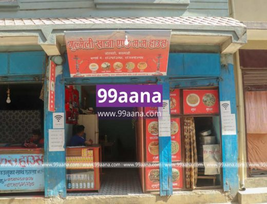 Restaurant for sale at jorpati