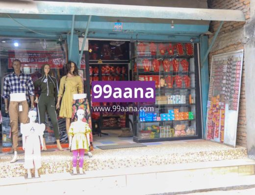 shop for sale at samakhushi