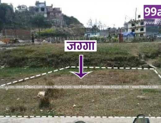 Land for sale at thali