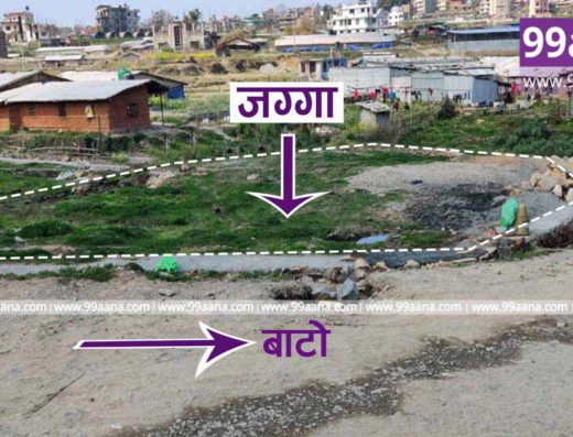 Land for sale at kirtipur