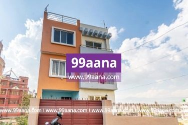 House for sale at Sipadol, Bhaktapur