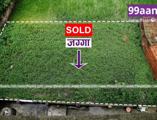 Land for sale at Harisiddhi, Lalitpur 1