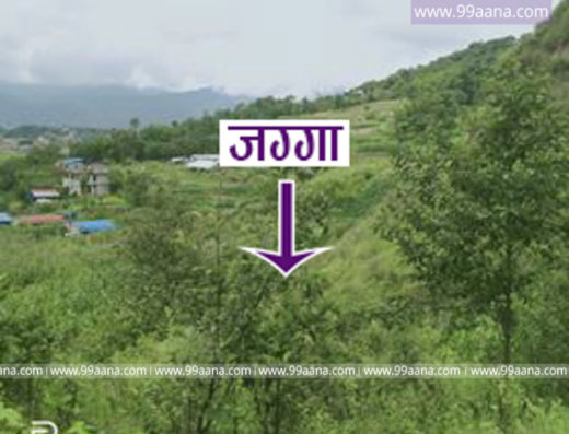 Land for sale at Changunarayan, Bhaktapur