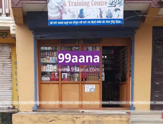Beauty Parlor and Training Center for sale at Chamati, Syawambhu, Kathmandu
