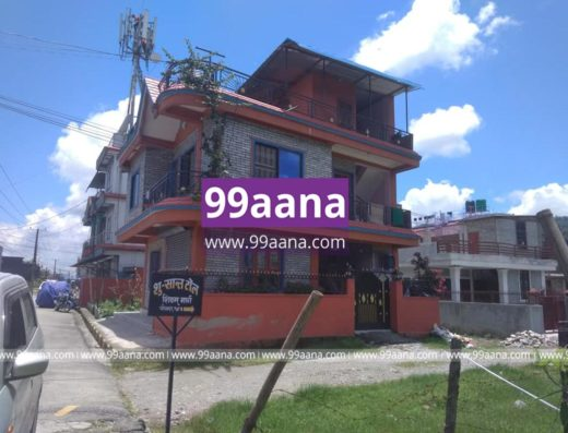 House for Sale at Birauta, Pokhara