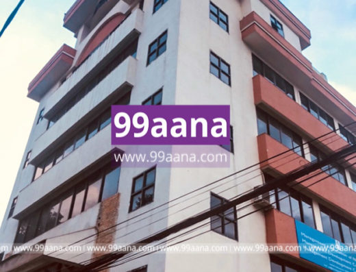 Office Space for Rent at Kamaladi, Kathmandu