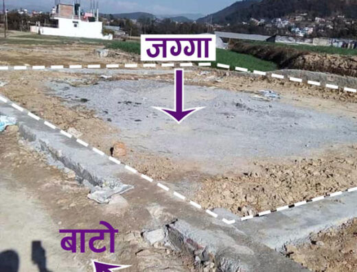 Land for sale at Lubhu Lamatar, Mahalaxmi, Lalitpur