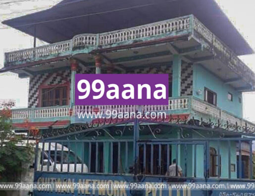 House for Sale at Tadi, Chitwan