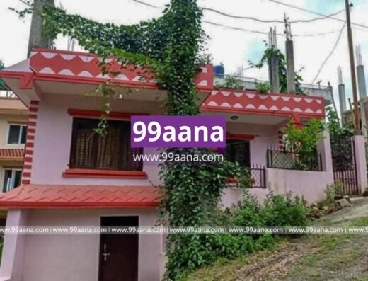 House for Sale at Dadathok, Lalitpur
