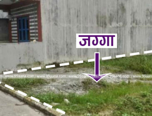 Land for sale at Pokhara-02, Kaski