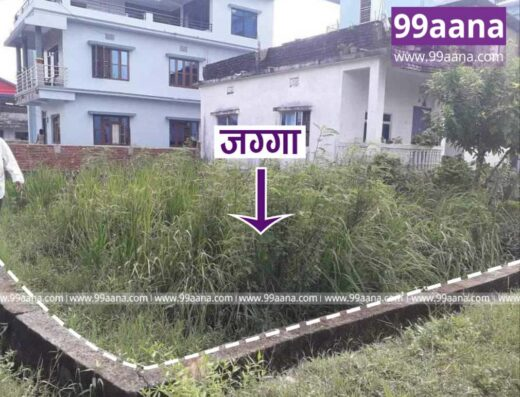 Land for sale at Madhumalla, Urlabari, Morang