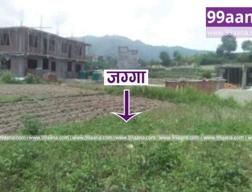 Land for sale at Tathali, Changunarayan, Bhaktapur