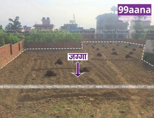 Land for sale at Dhapakhel, Lalitpur