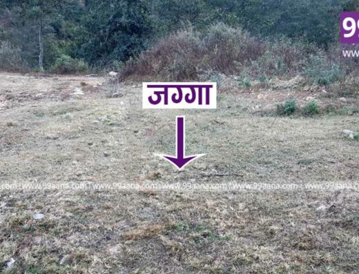 Land for Sale at Doleshwor, Bhaktapur