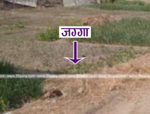 Land for sale at Adhikari Tole, Balkot, Bhaktapur